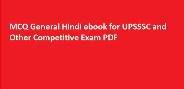 MCQ General Hindi ebook for UPSSSC and Other Competitive Exam PDF