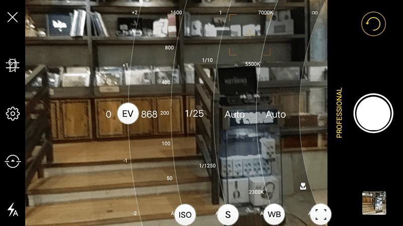 The manual camera mode