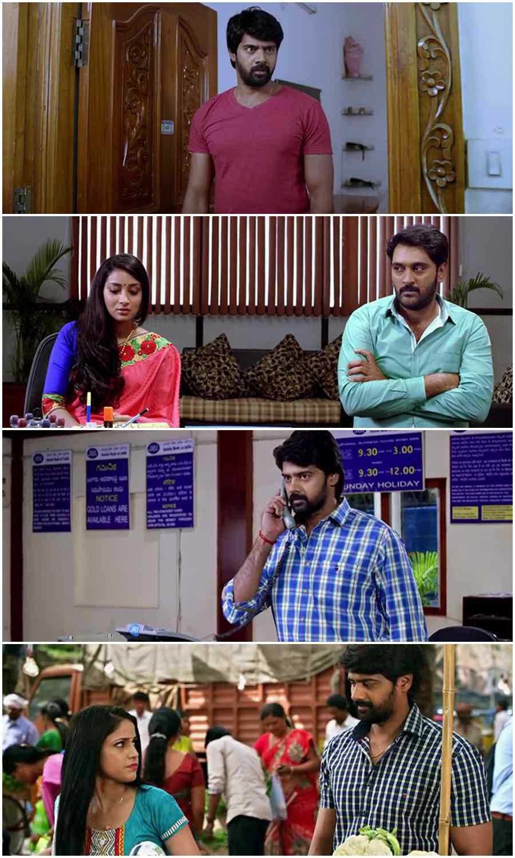 Lacchimdeviki O Lekkundi LOL 2016 Telugu Movie HD Download
