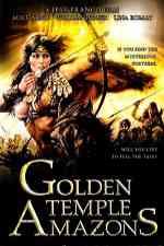 Golden Temple Amazons / Les amazones du temple dor (1986)