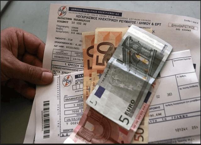 Δεν θα μειωθούν οι λογαριασμοί της ΔΕΗ -Το colpo grosso με το ΦΠΑ [παραδείγματα]