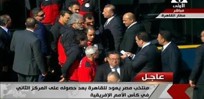 وصول بعثة المنتخب المصري لمطار القاهرة الدولى