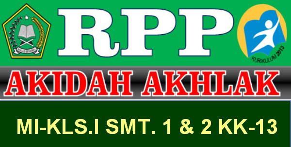 RPP AQIDAH AKHLAQ MI KELAS 1 KURIKULUM 2013 SMT. 1 DAN 2 - REVISI