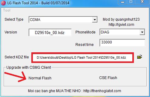 ذويب فلاشاج: lg e420 flashing with lg flash tools