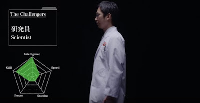 Mega Gokiburi Hoy-Hoy megaroach human trap scientist