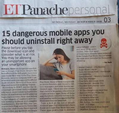 15 dangerous mobile apps you should uninstall right away - உங்கள் மொபைலில் இந்த அப்ளிகேசன் இருந்தால் உடனே uninstall செய்துகொள்ளுங்கள்...