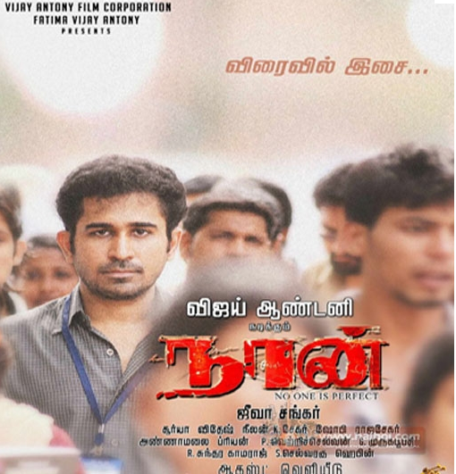 Naan 2012 tamil movie MP3 Songs free download   ↑ Latest music,jobs