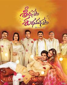 Srirastu Subhamastu (2016) Telugu DVDScr 700MB
