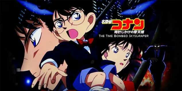 Detective Conan Movie 01: The Timed Skyscraper BD Subtitle Indonesia