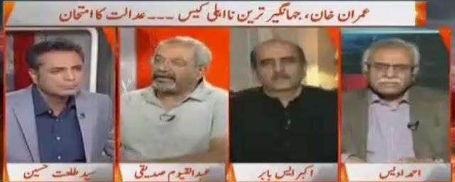 Naya Pakistan with Talat Hussain – 12th November 2017