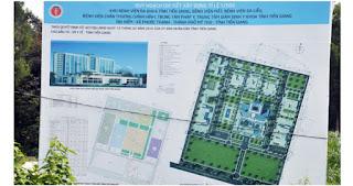 http://tuoitre.vn/tien-giang-se-co-benh-vien-2300-ti-dong-1348600.htm