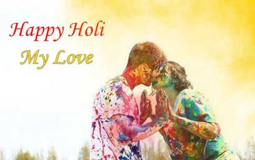 Happy Holi 2017 Images For Girlfriend