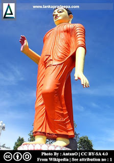 Ranawana walking Buddha