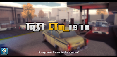 Amazing Taxi Sim 1976 Pro MOD APK for Android Offline