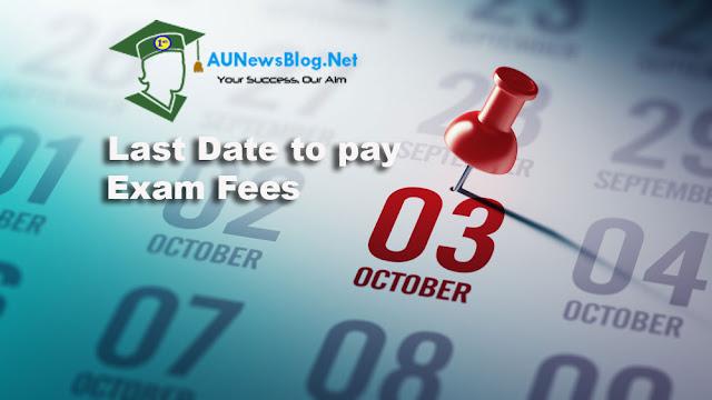 Anna University Last Date to pay Exam Fees for Nov/Dec 2017 Exams