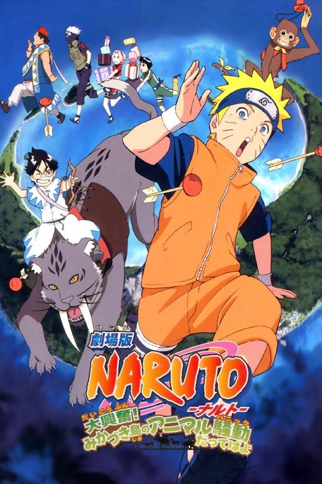 cover anime Gekijouban Naruto: Dai Koufun! Mikazukijima no Animal Panic Datte ba yo!