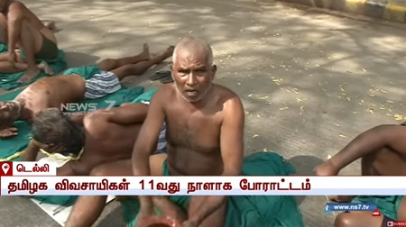 Tamil Nadu farmers protest enters 11th day : reporter update
