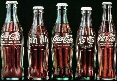 Как оказывается, использовать Кока Колу  (Coca-Cola) можно и в несвойственных для напитка качествах, таких как пятновыводитель и лекарства,  в кулинарии и …