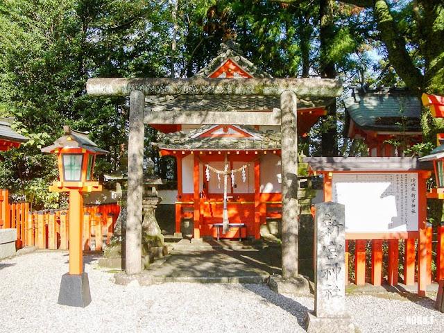 和歌山県新宮市「熊野速玉大社」の新宮神社