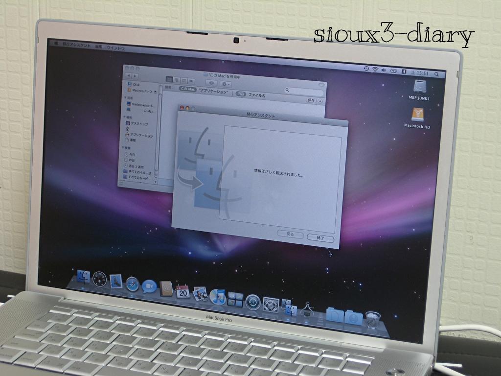 Sioux3 Diary