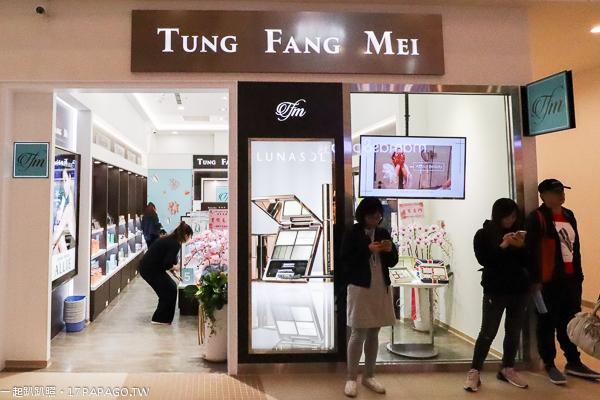 Tung Fang Mei