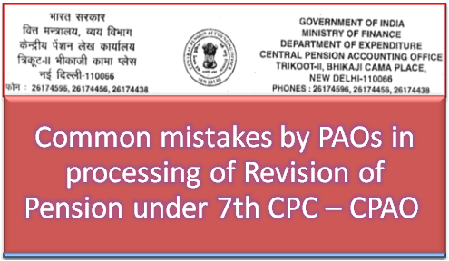 common-mistakes-by-paos-in-processing-pension