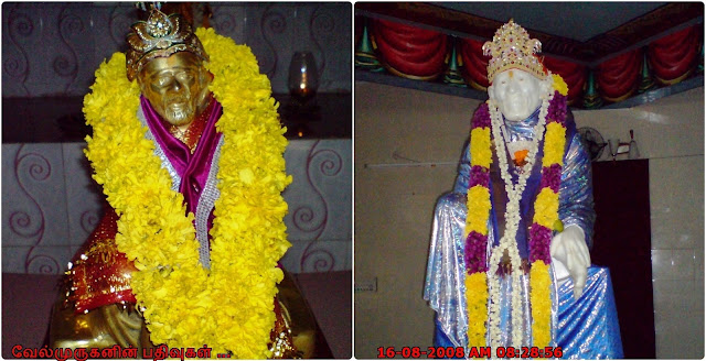 Shirdi Sai Baba Temple in Chengalpet