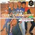[ Music]: Carshy - Omo Kwarapoly