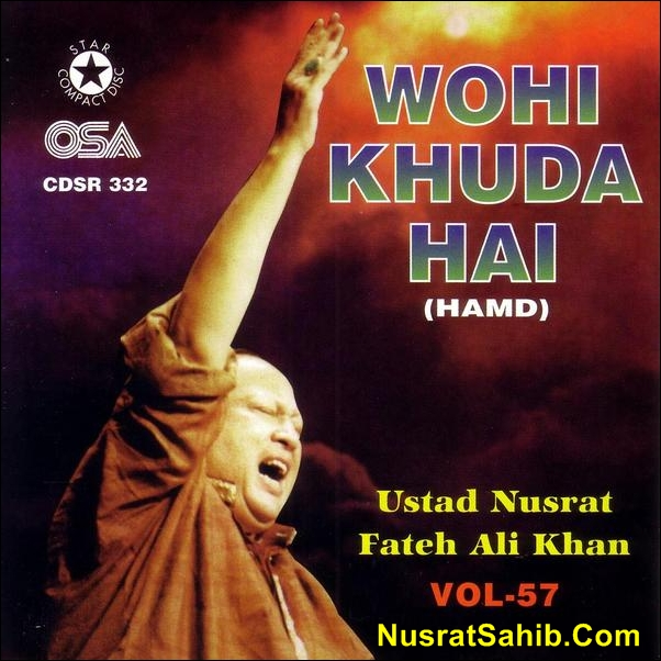 Dhalegi Raat Aaegi Sehar Aahista Sahista Lyrics Translation in English Nusrat Fateh Ali Khan [NusratSahib.Com]