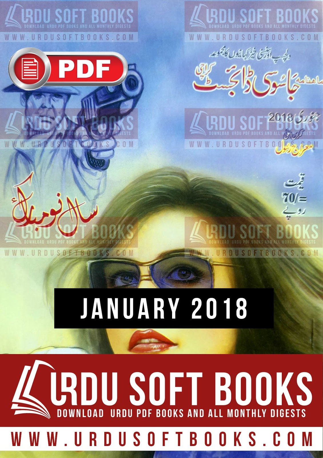 Jasoosi Digest January 2018