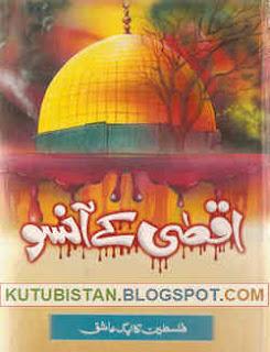 Aqsa Ke Aansoo Pdf Urdu book