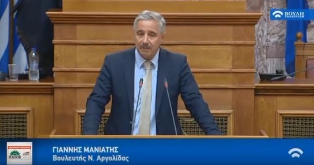 Γ. Μανιάτης: Θλιβερός εκβιαζόμενος Τσίπρας με προϋπολογισμό λιτότητας (βίντεο)