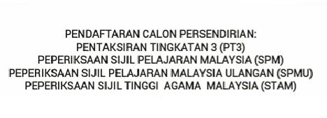 pendaftaran calon persendirian pt3 spm spm dan stam 2017