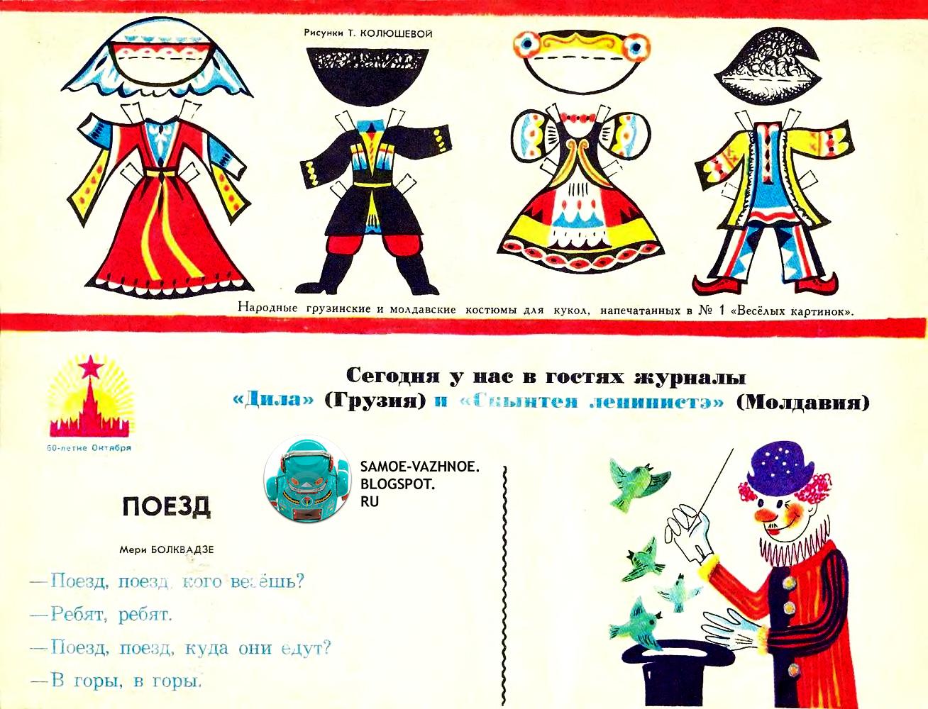 Владимирская областная библиотека для детей