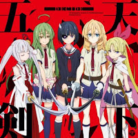 Tenka Goken - Decide - (Single) Ending Busou Shoujo Machiavellism