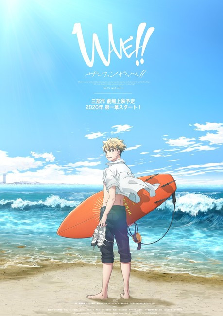 Wave!!: Surfing Yappe!!