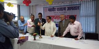 mahavir-hospital-ayushman-bharat