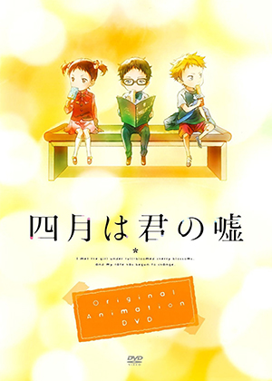 Shigatsu wa Kimi no Uso: Moments [01/01] [HD] [MEGA]