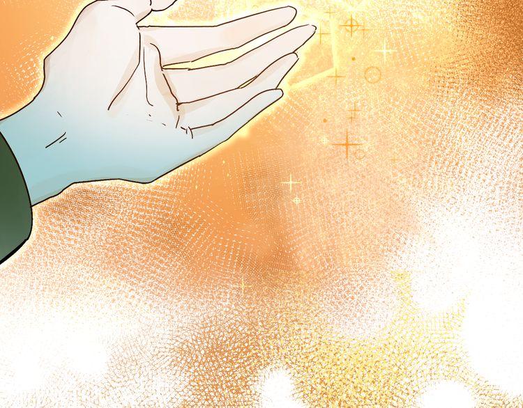 Đệm Lót Ma Nữ chap 4.1 - Trang 21