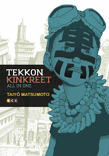 http://nuevavalquirias.com/tekkon-kinkreet-all-in-one.html