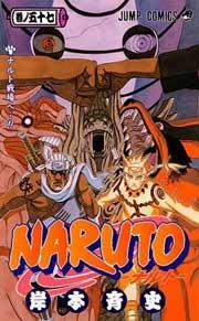 Ver Descargar Naruto Manga Tomo 57