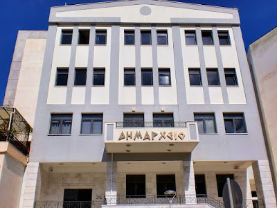 Πέντε εργαζόμενους θα προσλάβει ο Δήμος Ηγουμεν'ιτσας