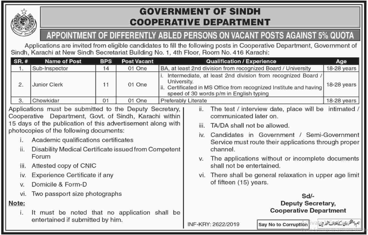 Advertisement of Cooperative Department Government of Sindh Jobs