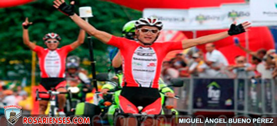El ciclista Oscar Sánchez ganó la Vuelta Costa Rica | Rosarienses, Villa del Rosario