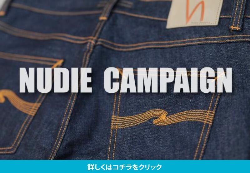http://nix-c.blogspot.jp/2017/05/nudie-jeans_19.html