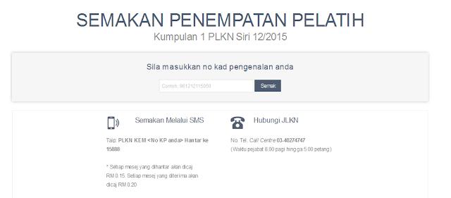 Cara semakan online penempatan pelatih PLKN 2015