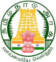 TNPSC VAO Admit Card 2017 Download, Tamil Nadu PSC VAO Hall Ticket 2017