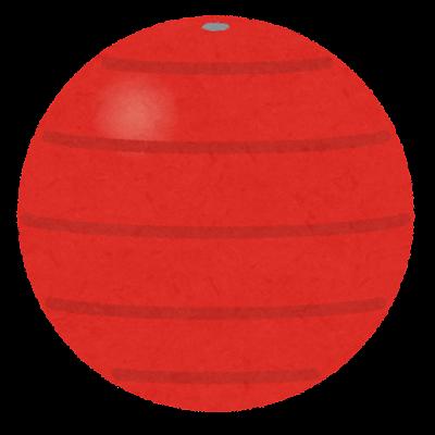 バランスボールのイラスト
