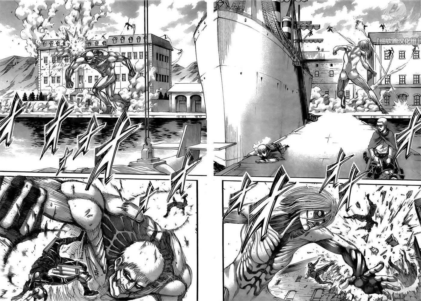 進擊的巨人: 129话 望乡 - 第2页