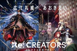 Re:Creators [22/22] - Mp4 - Ligero + Avi sd - Mega - Mediafire - ZIppyshare